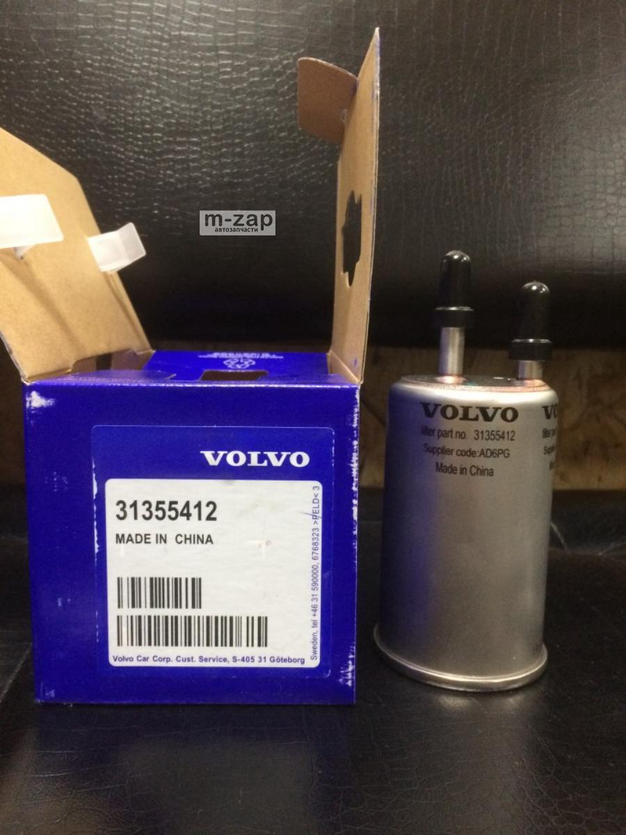 Фильтр топливный Для автомобилей с внешним фильтром