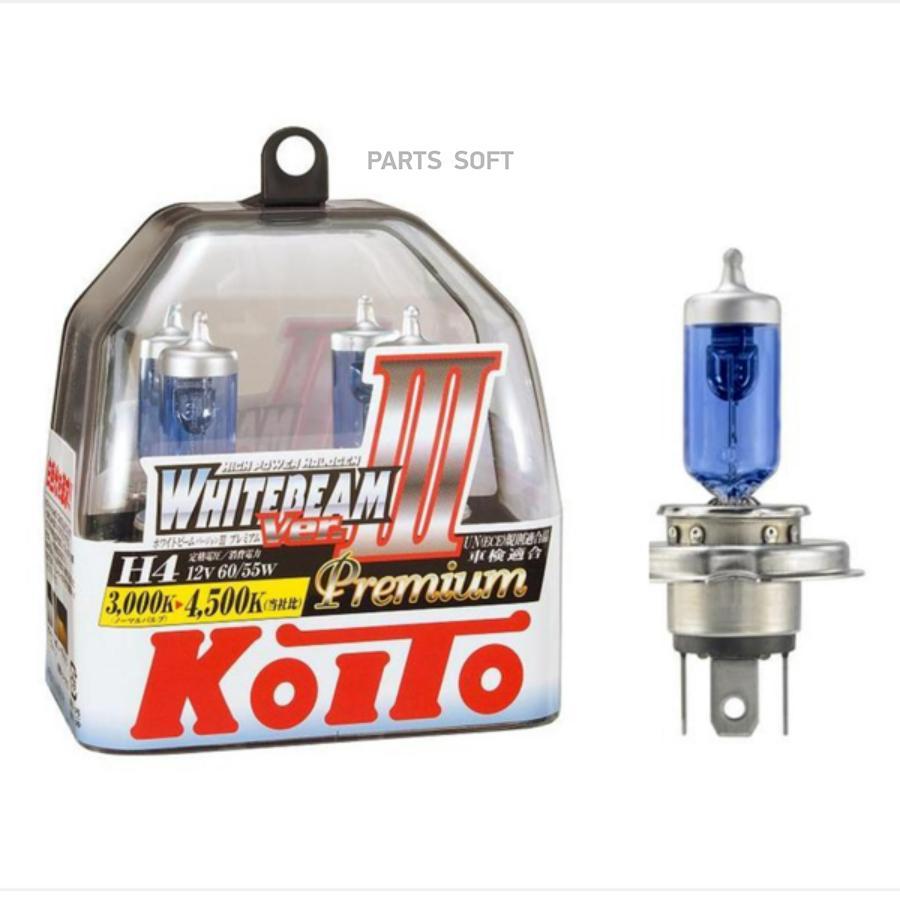Лампы KOITO Whitebeam 4500k H4 12V 60/55W комплект 2шт