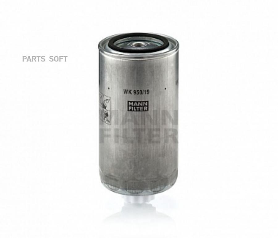 Фильтр топливный WK950/19/2992662 Iveco/MANN