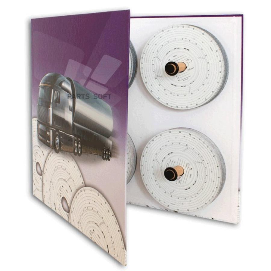 Папка для дисков тахографов HICO