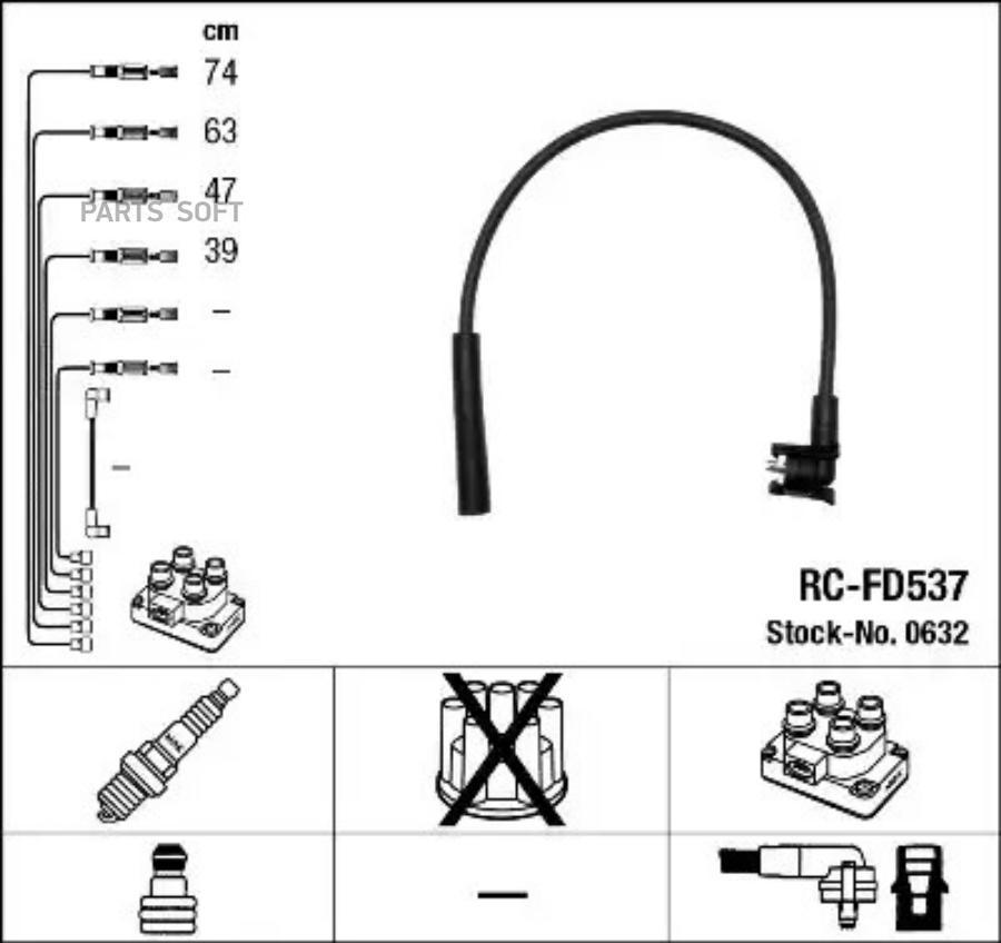 Провода в/в RCFD537