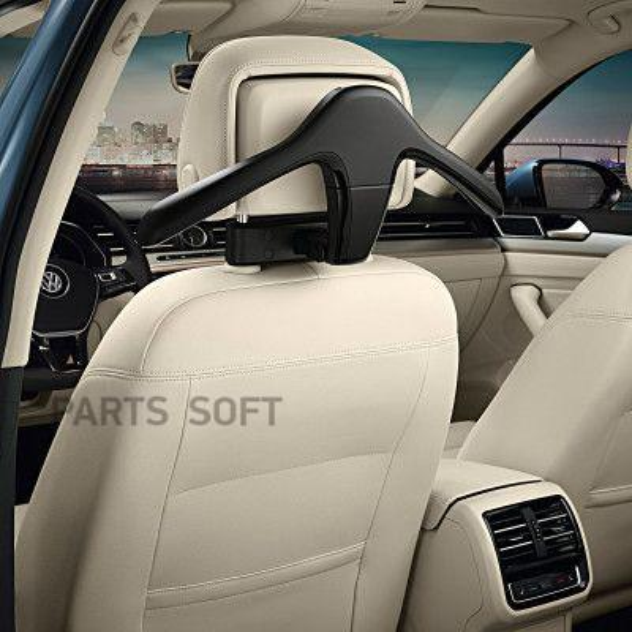 Переносные плечики для одежды Volkswagen