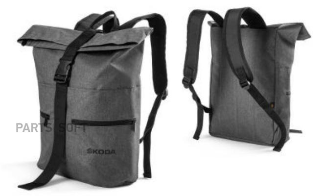 Рюкзак Skoda Backpack Halfar Grey Melange