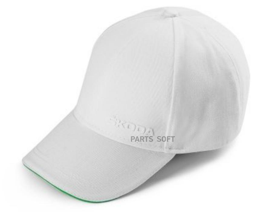 Бейсболка Skoda Unisex белая