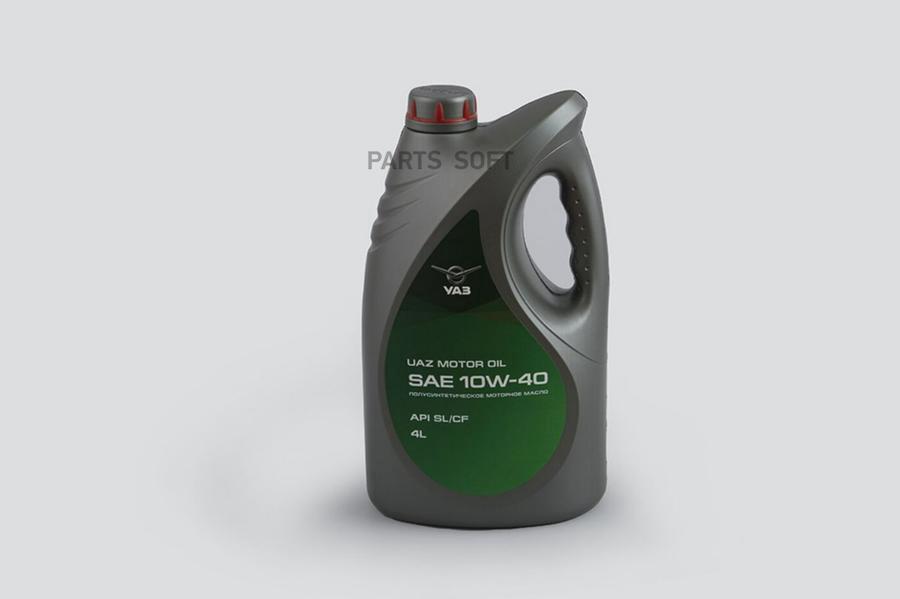 Масло моторное полусинтетическое Motor Oil 10W-40, 4л