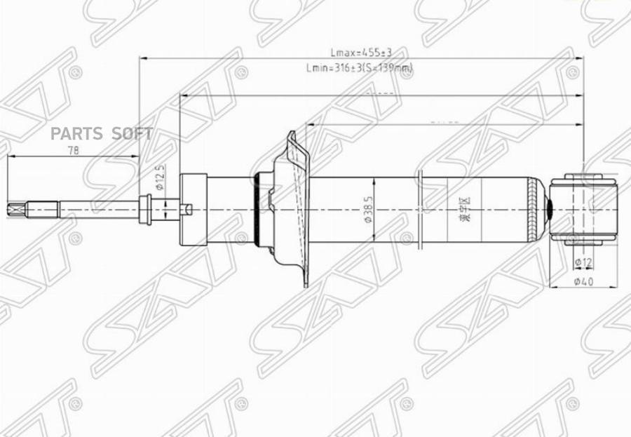 Стойка задняя NISSAN CEFIRO / MAXIMA / INFINITII30 / I35 98-03 RH=LH