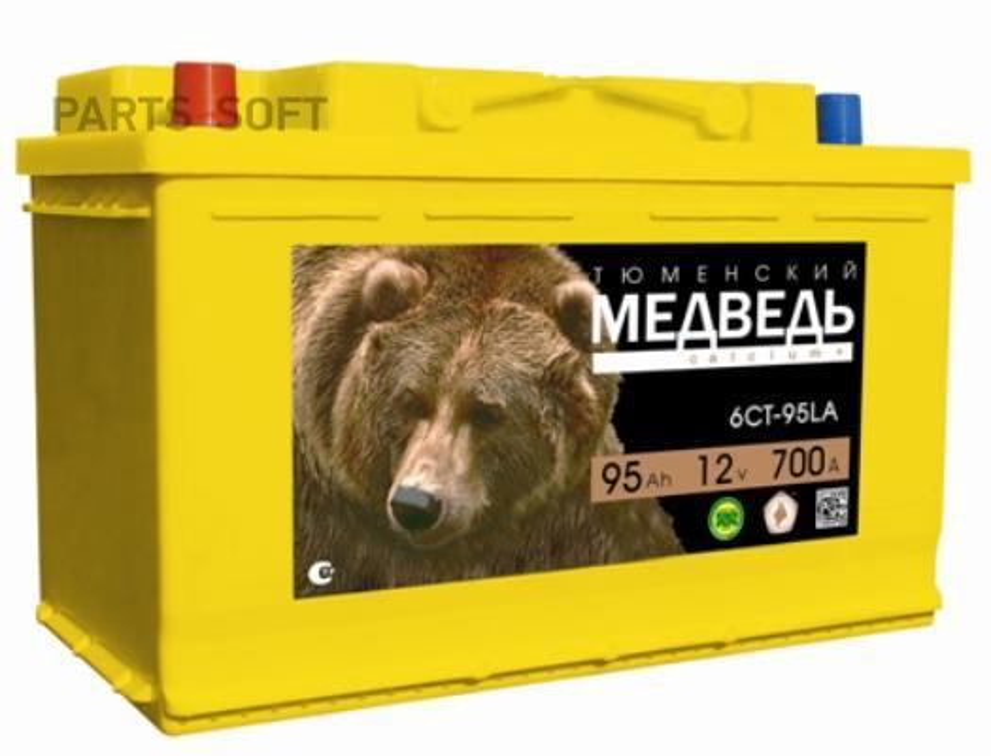 Тюменский медведь