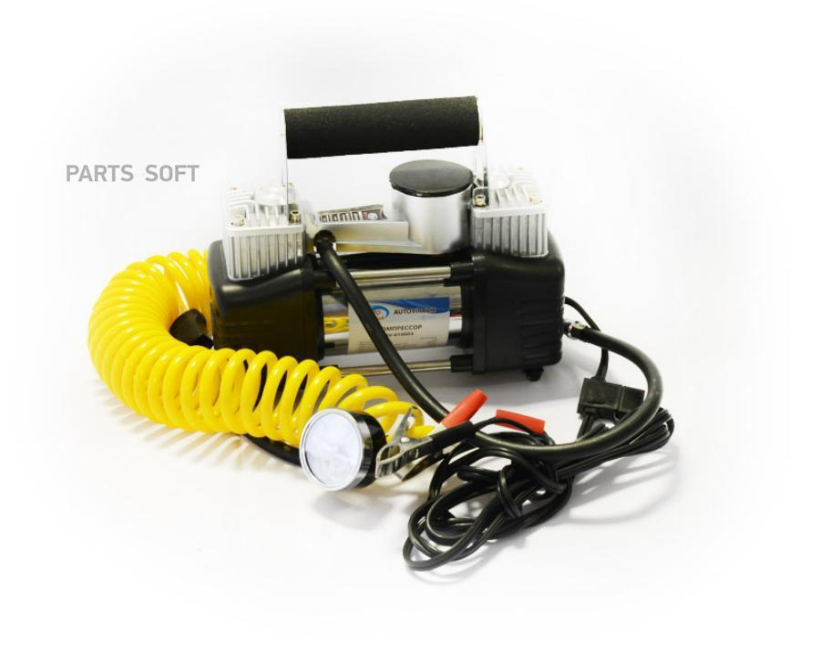 Компрессор автомобильный металлический 2-х цилиндровый (с манометром на гибком съемном шланге) экстрамощный, 12В