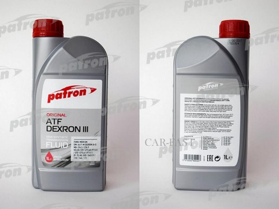 Масло трансмиссионное полусинтетическое ATF DEXRON III ORIGINAL, 1л