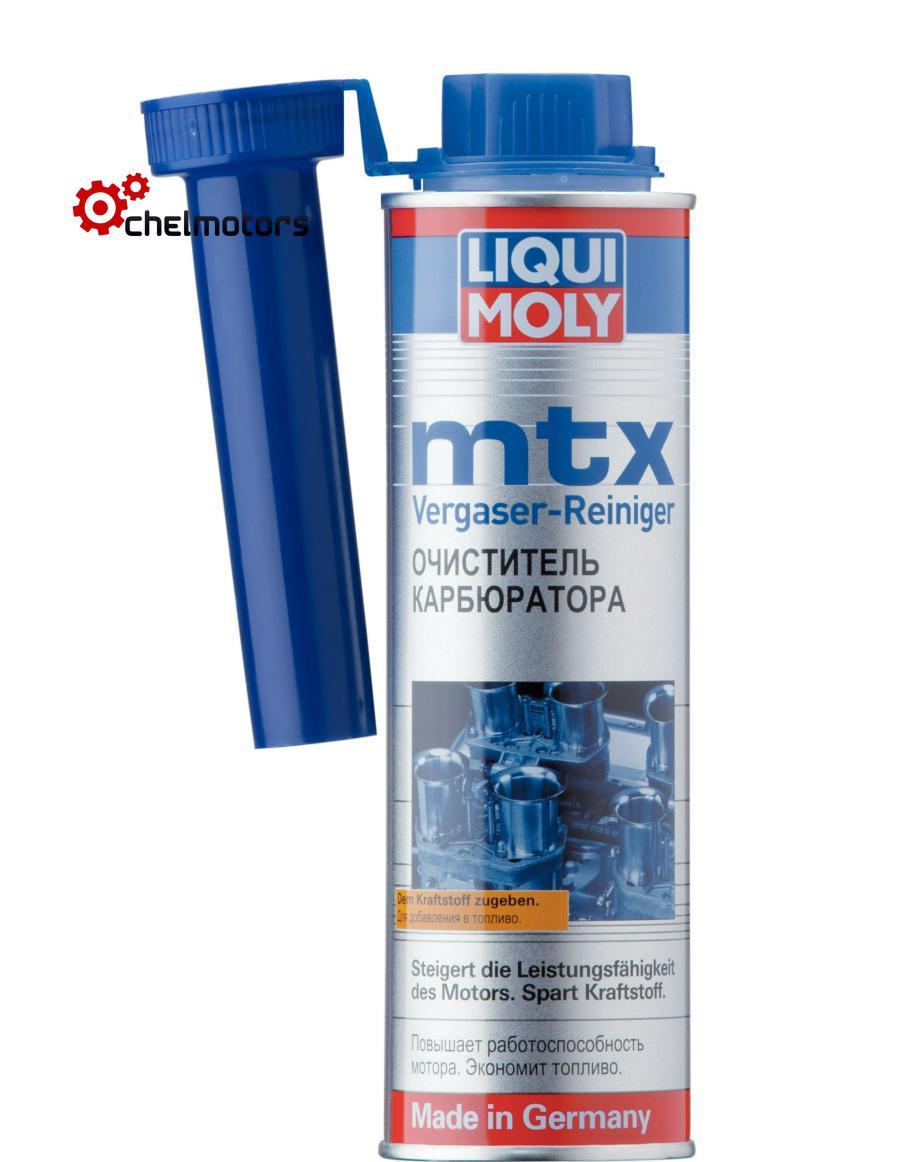 Снят, замена 5100 Очиститель карбюратора MTX Vergaser Rein. (0,3л)