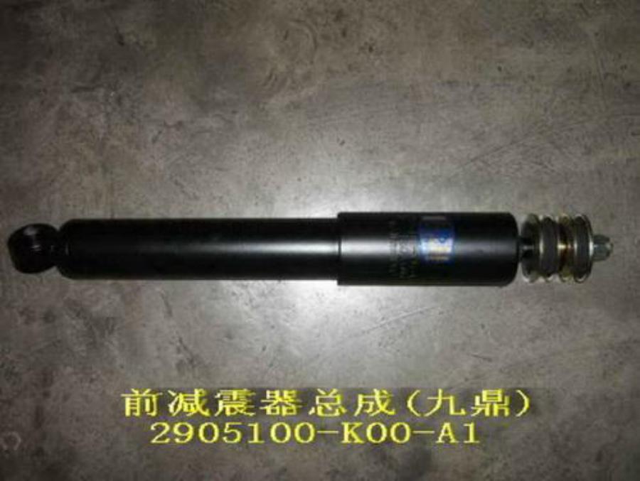 Амортизатор подвески газовый