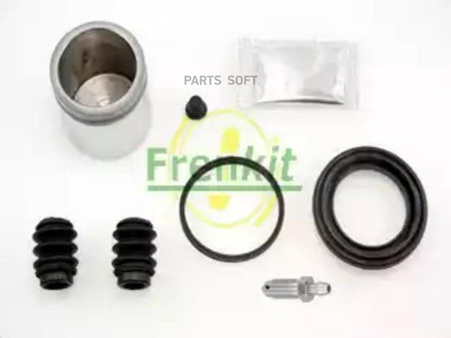 Ремкомплект тормозного суппорта D48