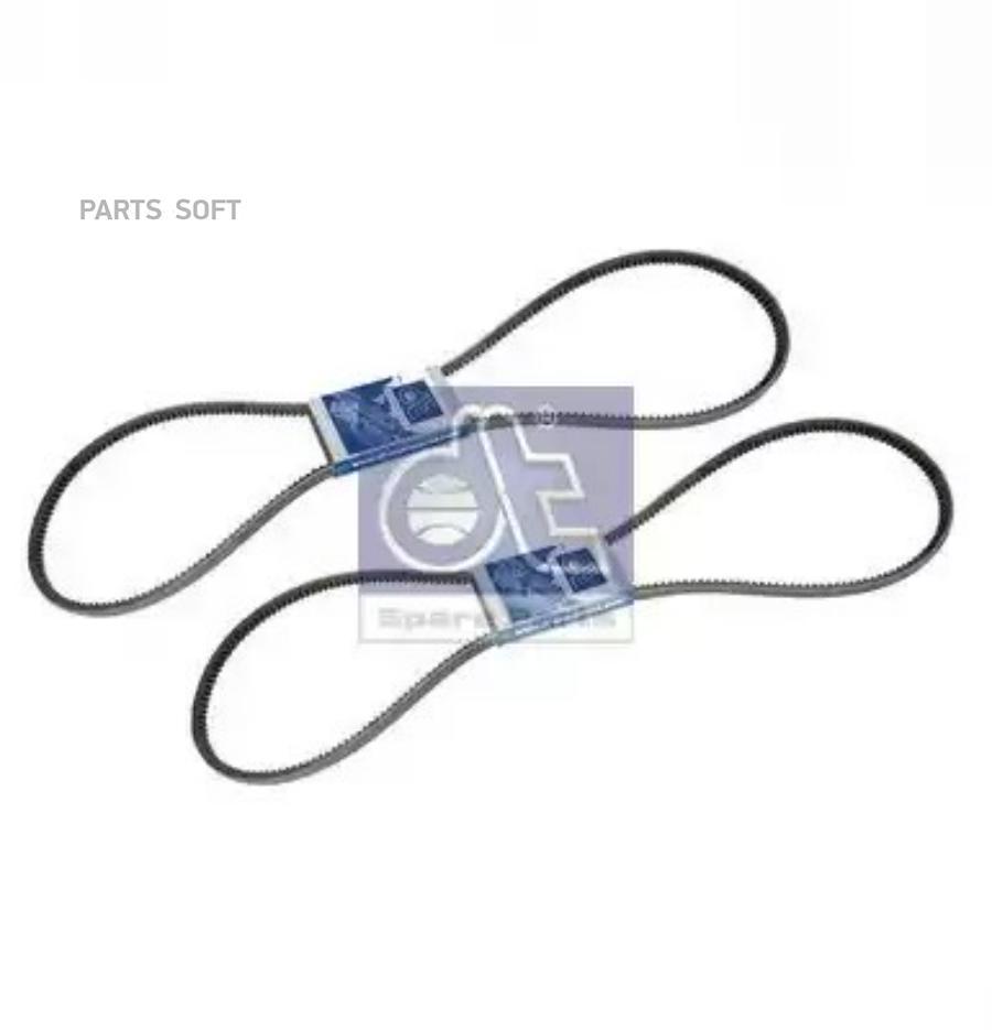 V-belt kit