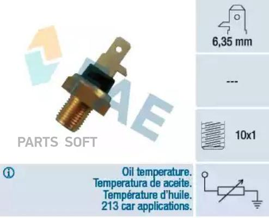 Датчик, температура масла; Датчик, температура охлаждающей жидкости