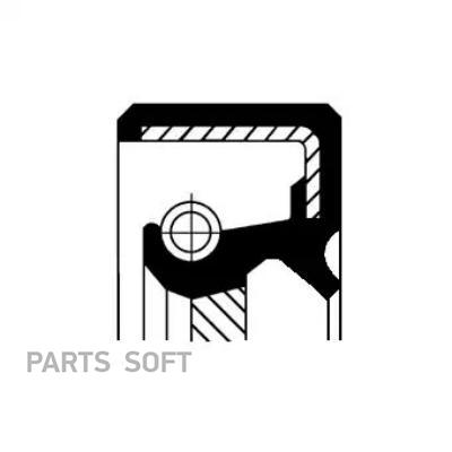 Уплотняющее кольцо вала, автоматическая коробка передач; Уплотняющее кольцо, дифференциал