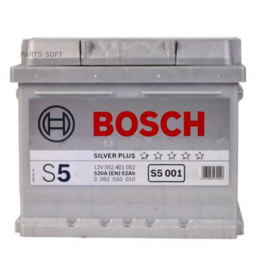 Аккумулятор BOSCH S5 001 12V 52Ah 520A 207x175x175 /-+/