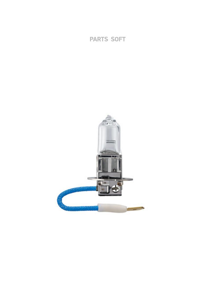 Лампа накаливания Premium H3 12В 55Вт