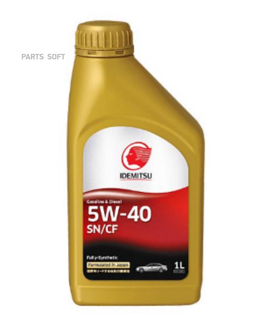 Масло моторное синтетическое Gasoline Diesel Fully-Sinthetic 5W-40, 1л