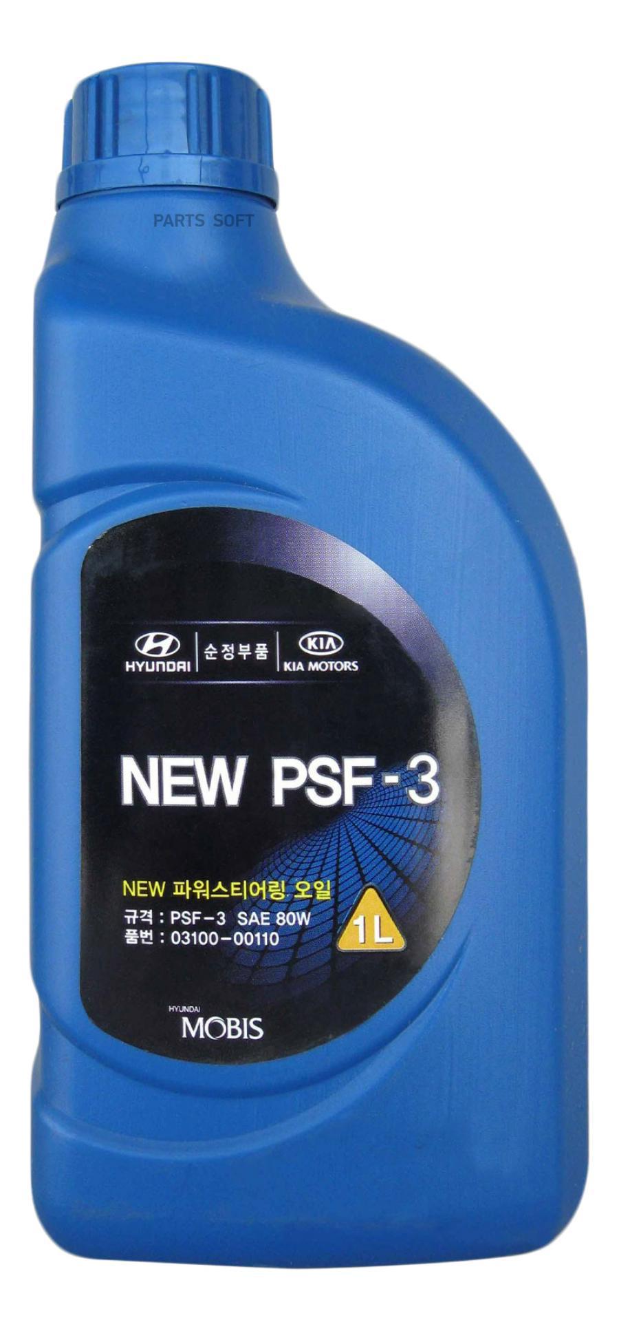 """Жидкость гур полусинтетическое """"PSF-3"""", 1л"""