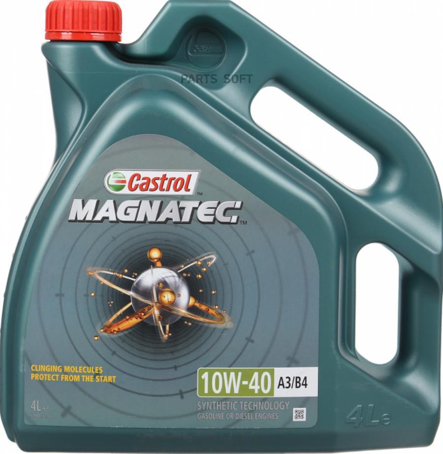 15CA24 | Масло моторное Magnatec 10W-40 A3/B4 (4 л.) гр.упак. 4 шт. CASTROL арт. 15CA24