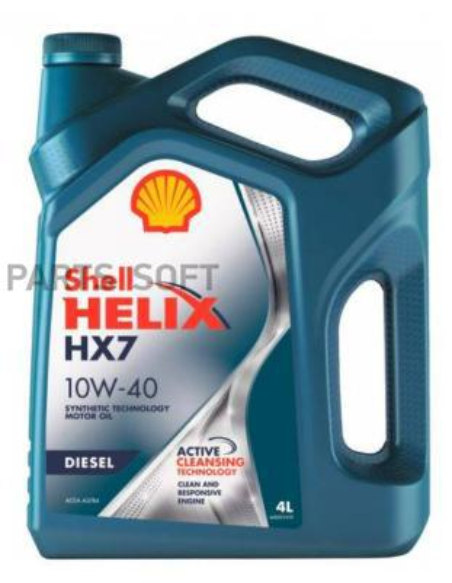 Масло моторное полусинтетическое Helix Diesel HX7 10W-40, 4л