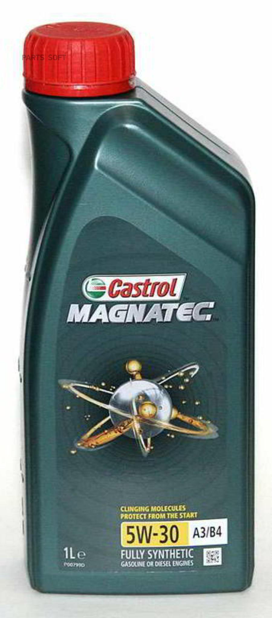 Масло моторное Castrol Magnatec A3/B4 5W30 синтетическое 1 л 15C926