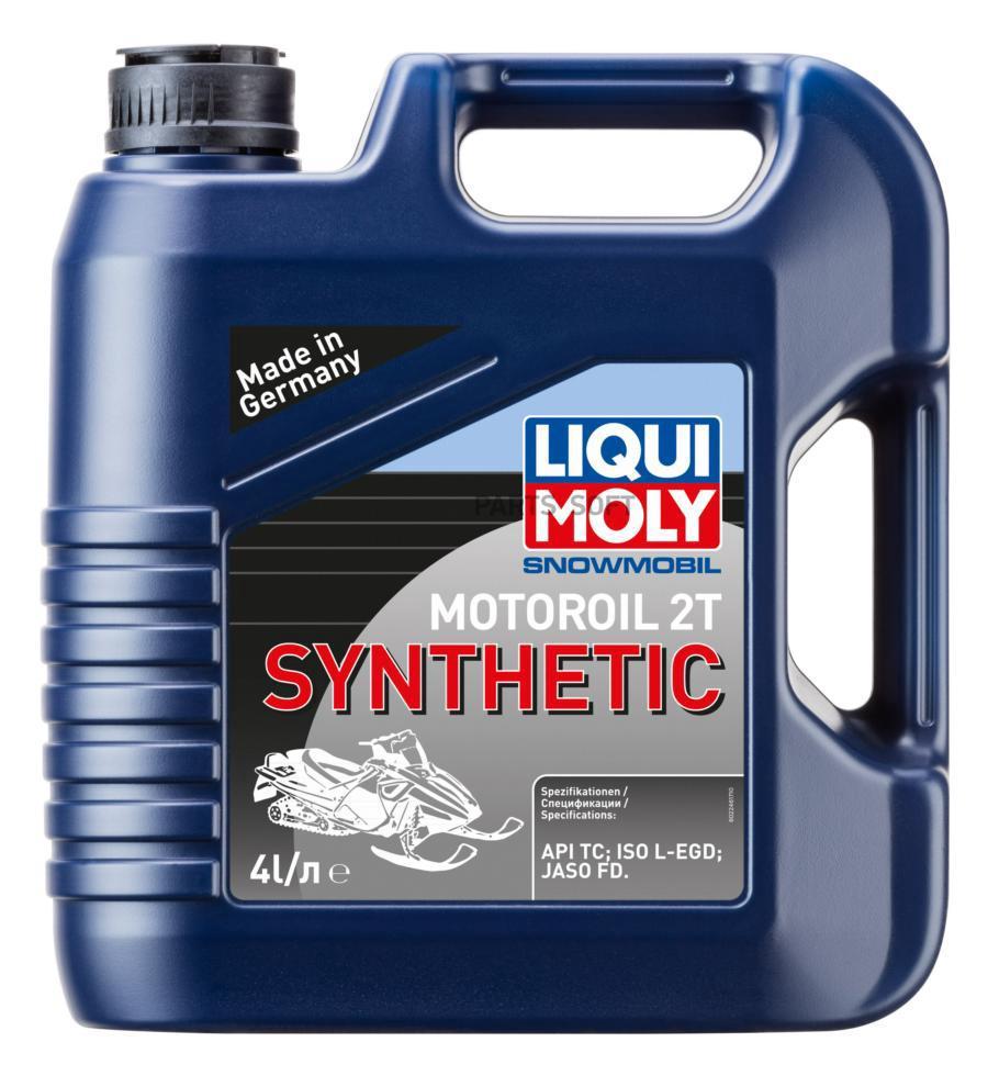 Синтетическое моторное масло для снегоходов Snowmobil Motoroil 2T Synthetic L-EGD 4