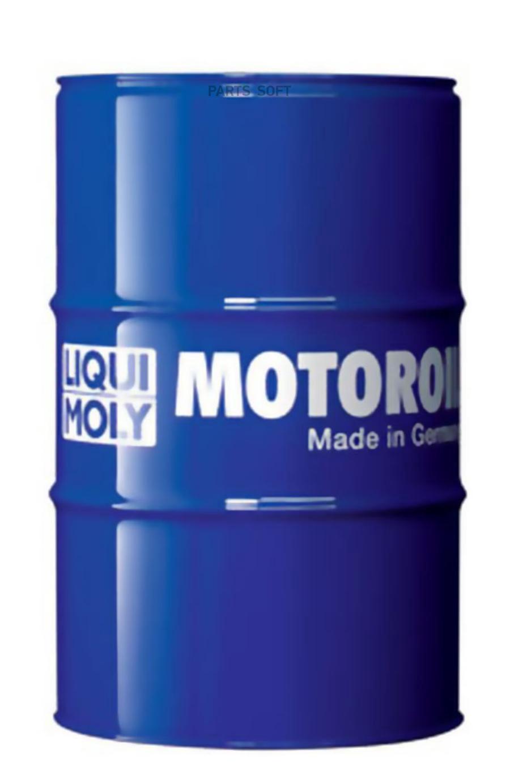 НС-синтетическое моторное масло Top Tec 4100 5W-40 60л