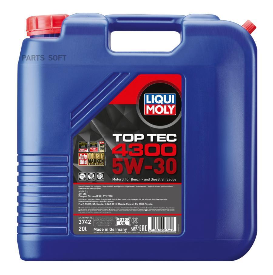 НС-синтетическое моторное масло Top Tec 4300 5W-30 20л