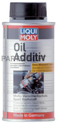 Присадка антифрикц. с дисульфидом молибдена в мот.масло Oil Additiv (0,125л)
