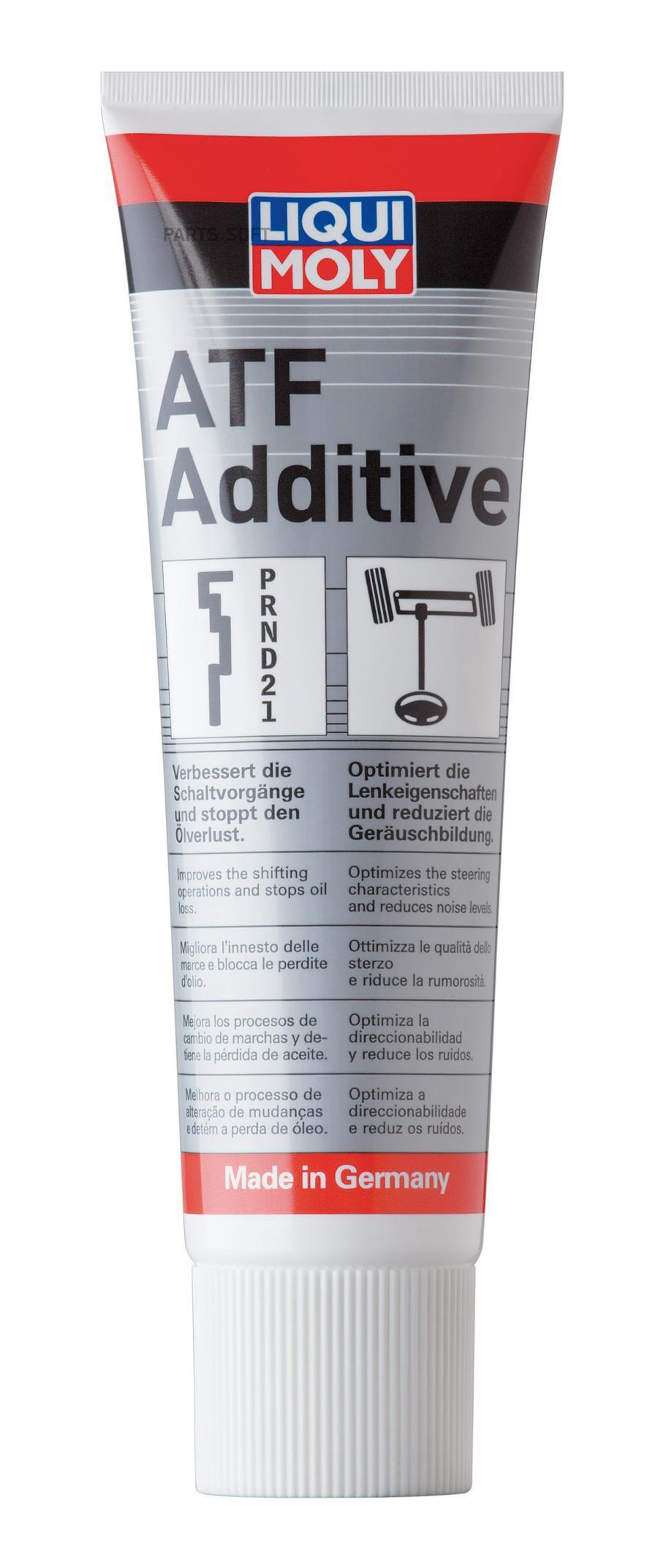 Присадка в АКПП ATF Additive (0,25л)