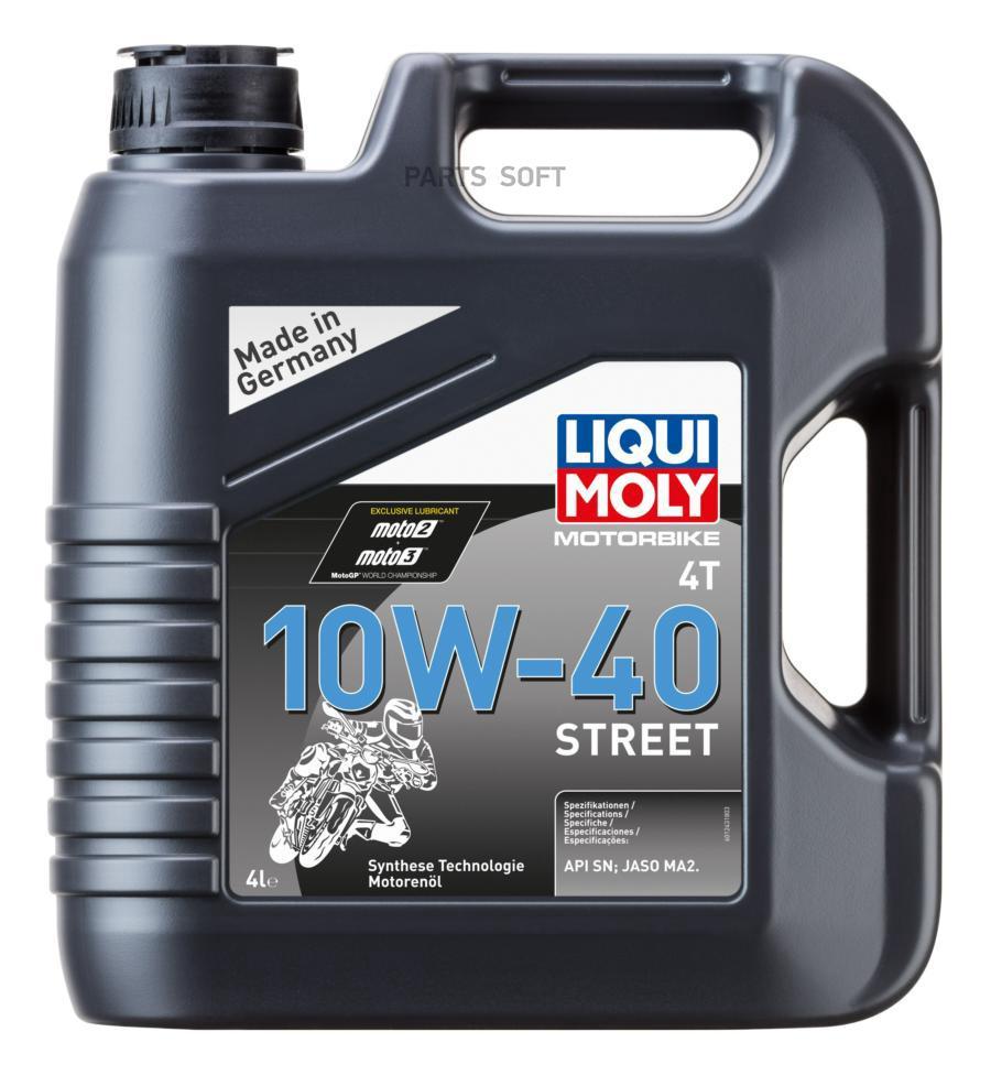 10W-40 Motorrad Synth 4T (синт.мотор.масло для 4-х тактных двиг.) 4л