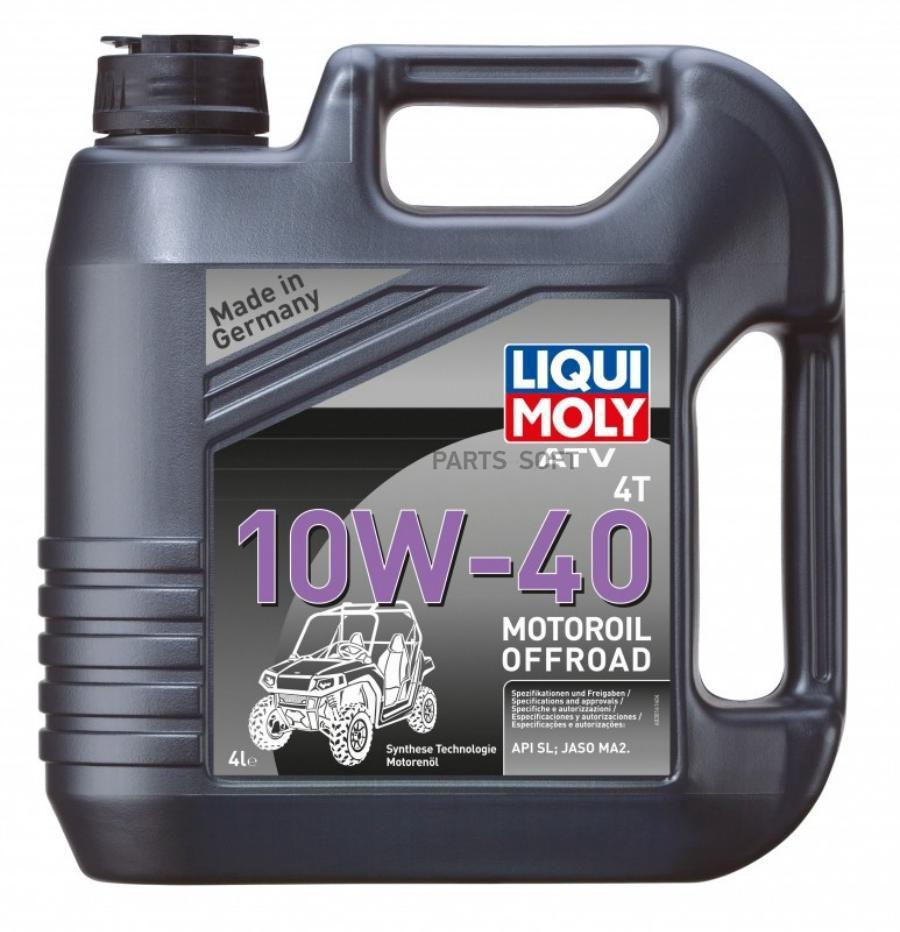10W-40 ATV 4T Motoroil (НС-синт.мотор.масло для квадроциклов) 4л.