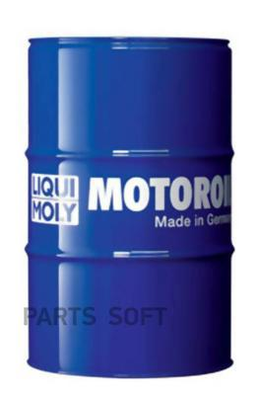 Синтетическое моторное масло Synthoil High Tech 5W-50 205л