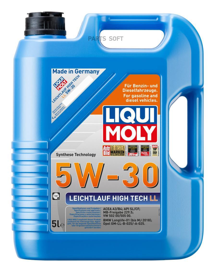 5W-30 SL/CF LEICHTLAUF HIGH TECH LL 5л (НС-синт.мотор.масло)