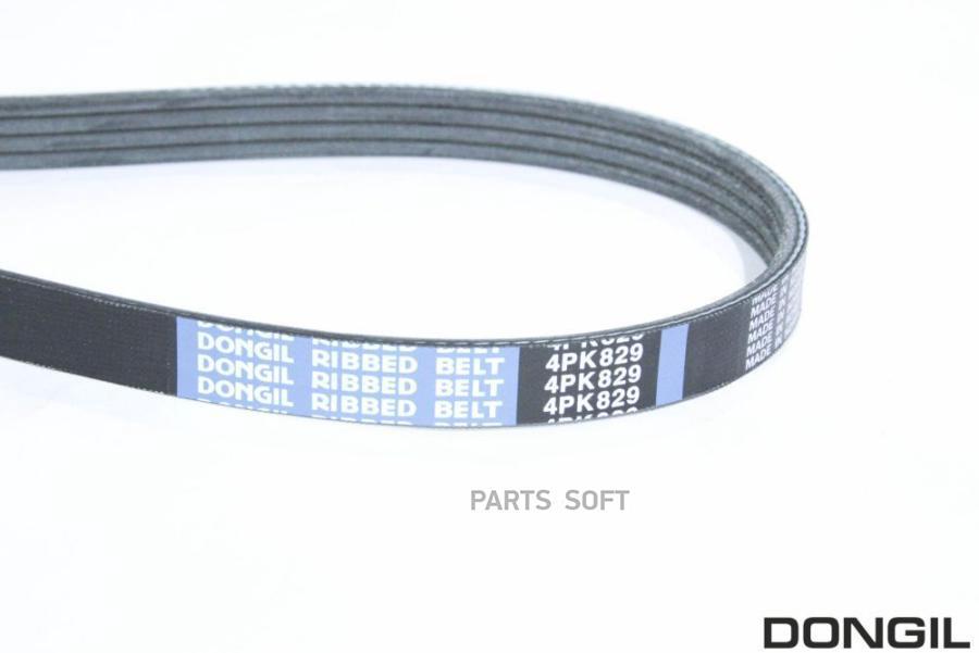 Ремень приводной 4PK0829 (EPDM)