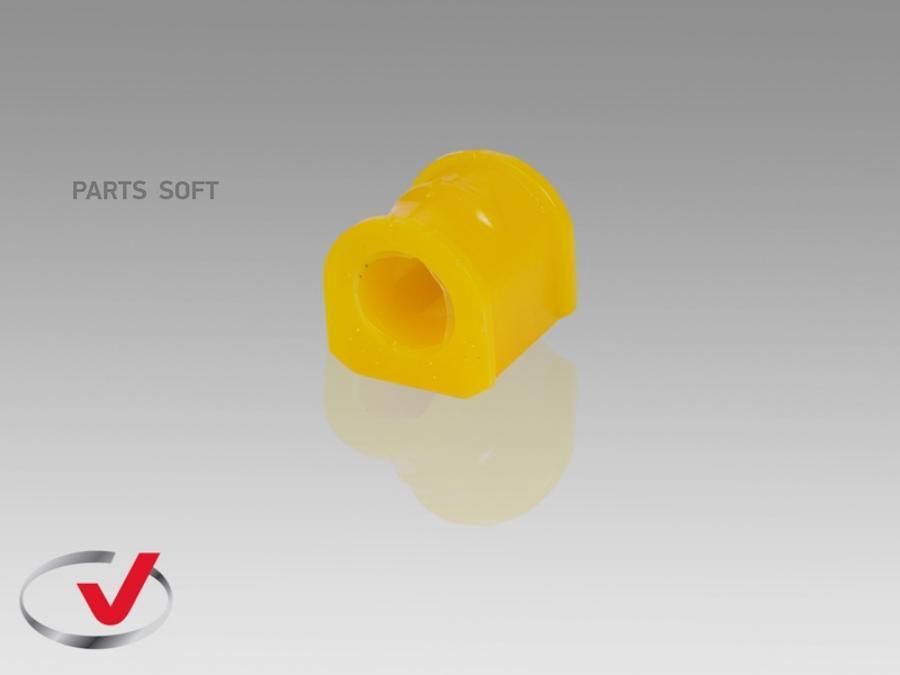 Полиуретановая втулка стабилизатора переднего ID 2
