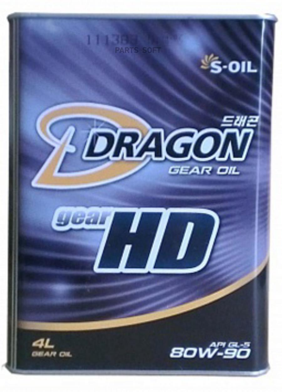 Масло трансмиссионное минеральное Gear HD 80W-90, 4л