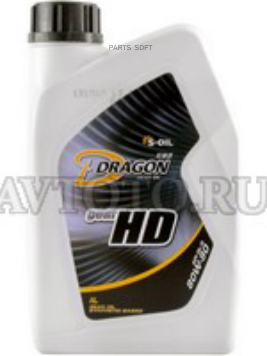 Масло трансмиссионное DRAGON HD 80W-90, 1л