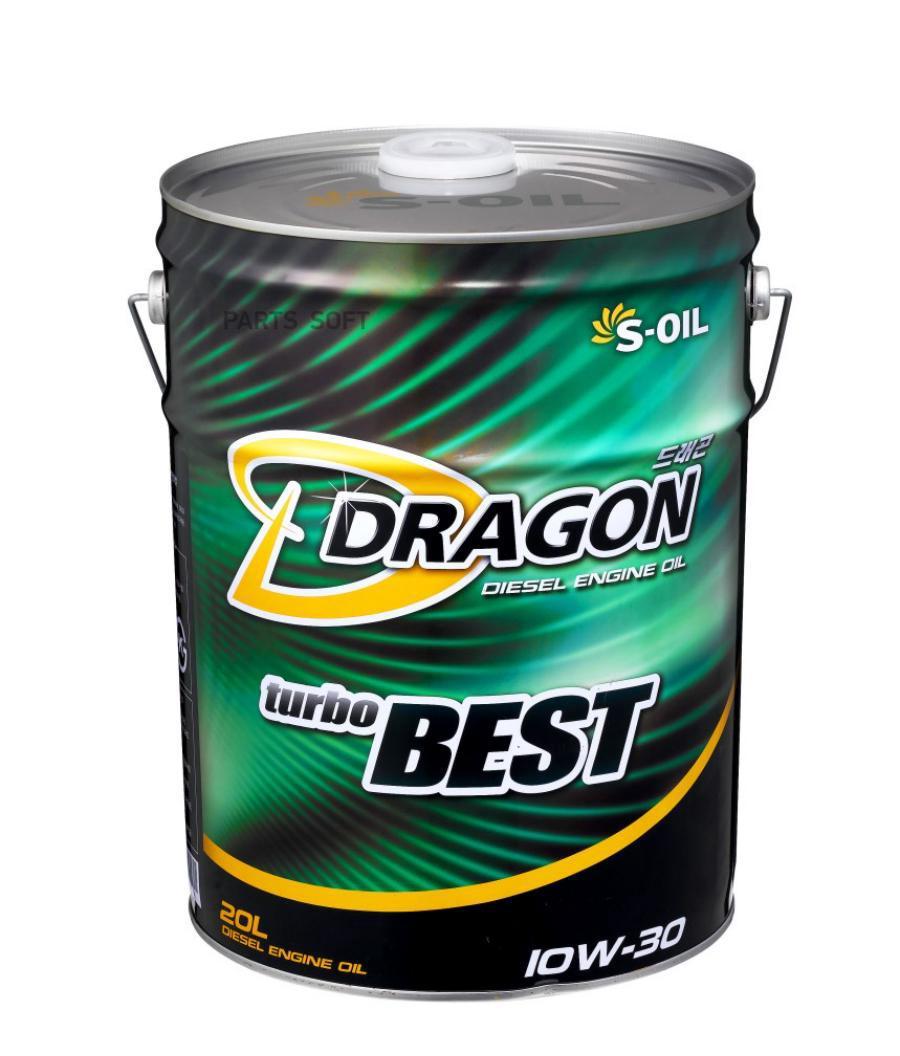 Dragon Turbo Best .