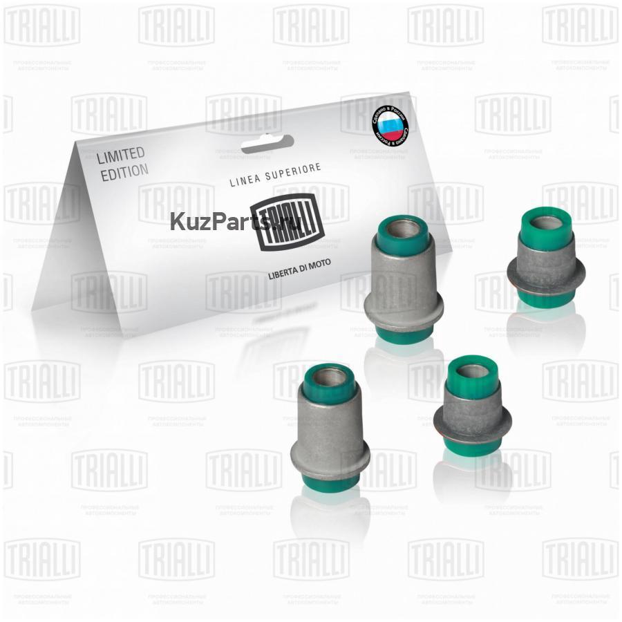 Сайлентблоки передних рычагов верхних и нижних для автомобиля Лада 2121 (полиуретан) (SBS 0150)
