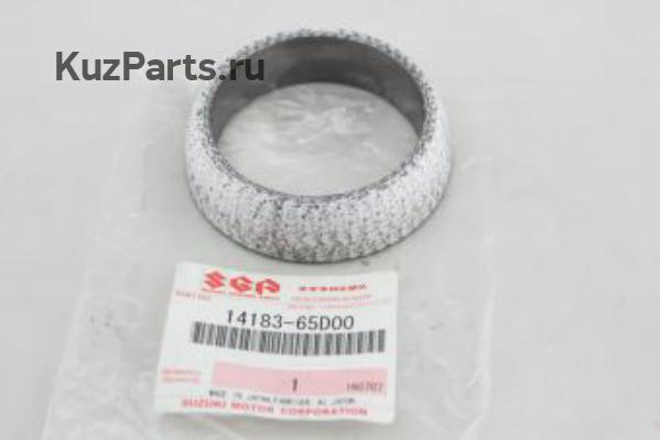 RING, EXH PIPE SEAL