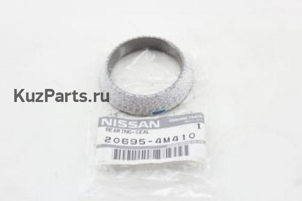 BEARING-SEAL,EXHAUST JOINT
