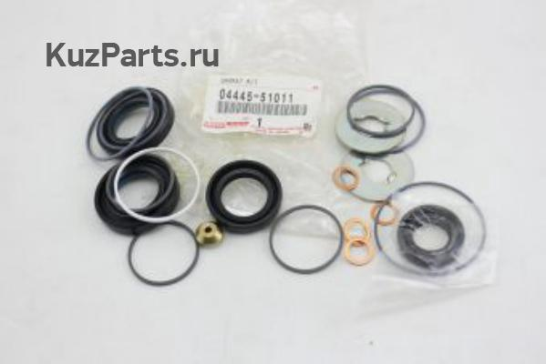 GASKET KIT, POWER STEERING GEAR(FOR RACK & PINION)