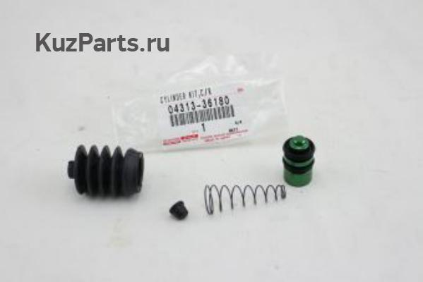 CYLINDER KIT, CLUTCH RELEASE