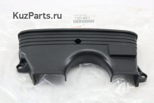 COVER SUB-ASSY, TIMING BELT, NO.2
