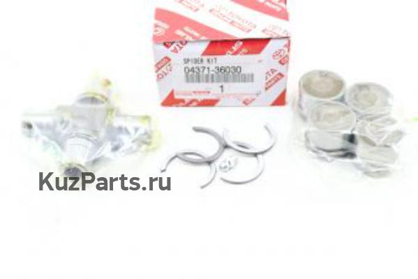 SPIDER KIT, FRONT PROPELLER SHAFT UNIVERSAL JOINT