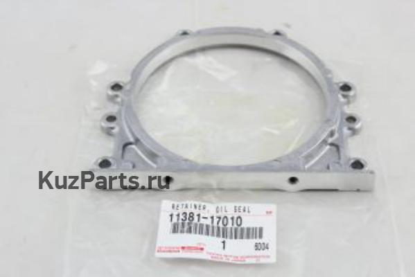 RETAINER, ENGINE REAR OIL SEAL