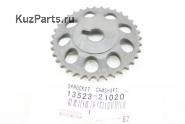 GEAR OR SPROCKET, CAMSHAFT TIMING
