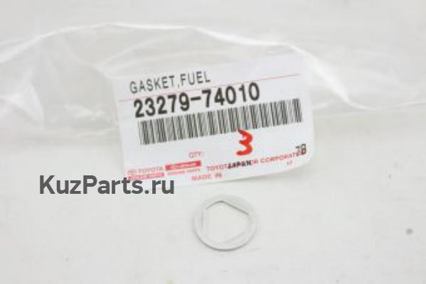 PIPE SUB-ASSY, FUEL TANK INLET